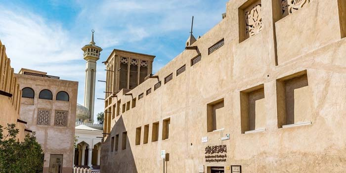 Al fahidi historical neighbourhood Dubai